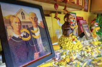 Музей_бананов