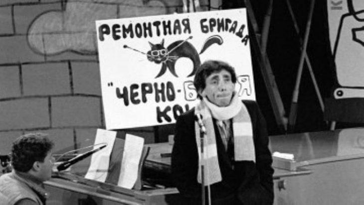 detskiye i yunosheskiye teleperedachi v SSSR_Klub vesolykh i nakhodchivykh KVN