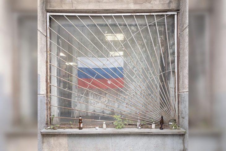 русская глубинка